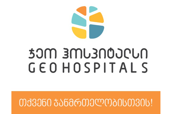 "Branded production for the multifunctional and ambulatory centers of the ""Geohospital"""