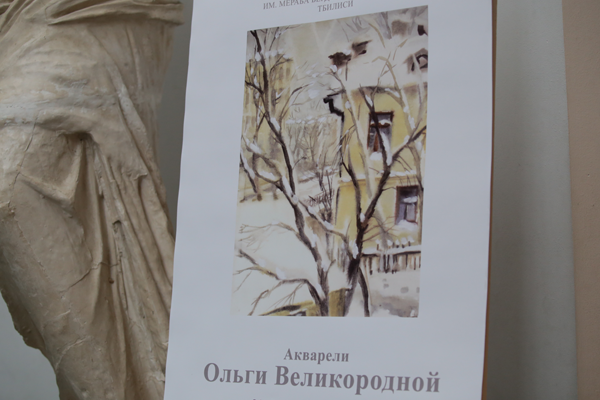 The exhibition of the Olga Velikorodnaya's works